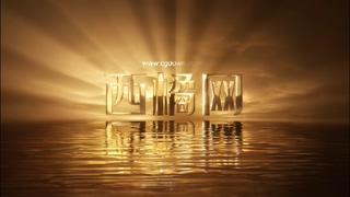 金色,海洋,光芒,大气辉煌金色光芒四射片头视频素材