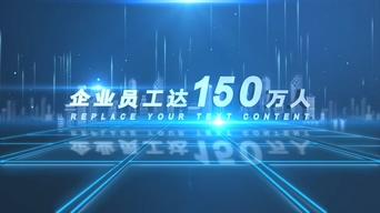 蓝色,企业,财务,报表,增长,蓝色企业经典数字增长财务AE片头视频素材