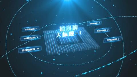 范围,标识,功能,要点,立体,科技,立体企业功能范围标识AE片头视频素材