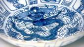 一组中国陶瓷瓷器