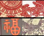 中国传统文化,锦州文化,剪纸,软陶,撕纸,民间文化