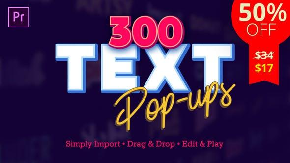 Premiere模板-300种时尚设计彩色渐变纹理描边文字标题动画预设 Text Popups